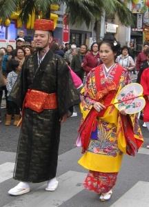 琉球王国の古式ゆかしく 国際通りで挙式